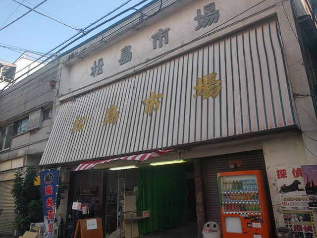 Photos of the neighbor of Guest House Tokyo Nakano