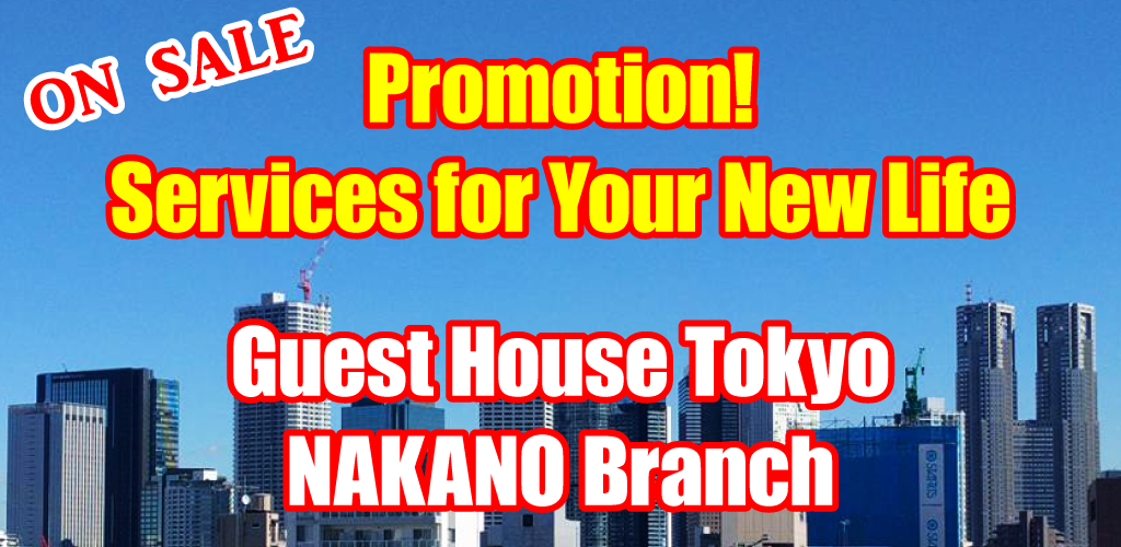 Guest House Tokyo Nakano branch